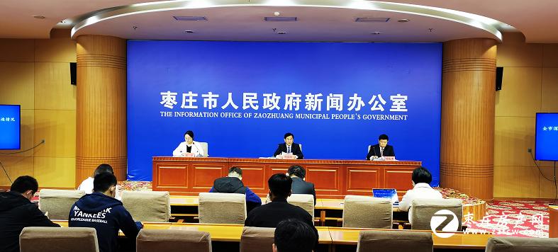 枣庄计划2025年11月全面完成老旧小区改造
