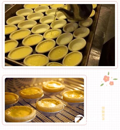 恒大御府|蛋挞DIY活动预告丨暖春甜蜜,幸福有『挞』。